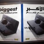 Der arabische Katalog wird übrigens von hinten beginnend gelesen!
