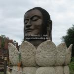 Wat Thammikkarat in Ayutthaya / Thailand