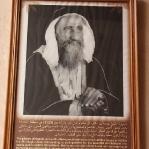 Sheikh Saeed al-Maktoum, dessen Haus jetzt ein Museum ist. Früher wohnte hier Dubais Herrscherfamilie