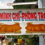 Der örtliche Fleischerladen