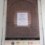 Islamisches Museum in Kuala Lumpur