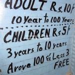 Eintrittspreis zum Rockgarden in Chandigarh