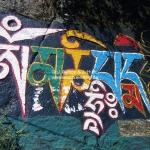 """das buddhistische Mantra """"om mani padme hum"""""""