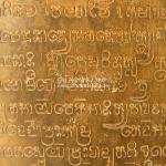 Sanskrit Relief in Angkor Wat