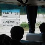 Wir schwimmen im Bus von Thailand nach Cambodia...