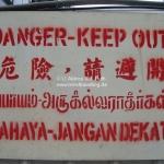 Schild in Singapur