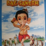 Dancing Ganesha im Cartoon Format