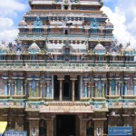 Tempel in Trichy